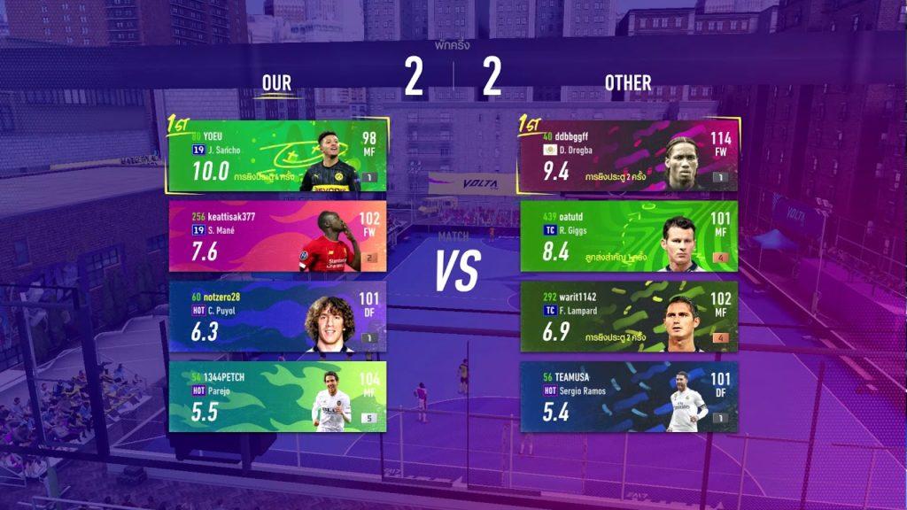 Volta live FIFA online 4